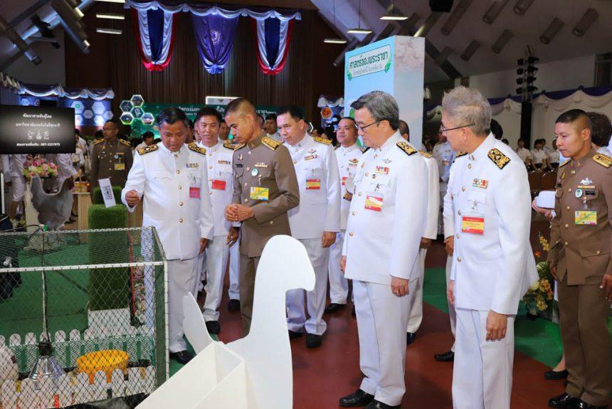 พิธีเปิดวันเกษตรแห่งชาติ 2563